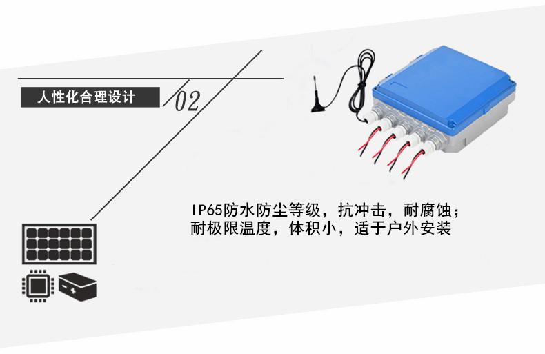 户外防水型无线预警广播特点