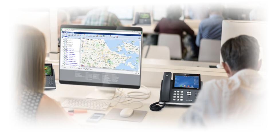 无线应急广播管理平台